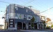 足立区の平野タイヤ商会「環七沿いで一番の存在に」