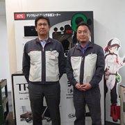 太田省三リーダー(左)と山口佳之氏