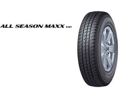 商用車用オールシーズン「ALL SEASON MAXX VA1」 住友ゴムから3月発売