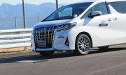 日本グッドイヤー「E-Grip RVF02」ミニバンに更なる快適性を