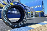 モータースポーツ用タイヤ