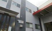エイワ、横浜支店を移転 BCP対応としての役割も