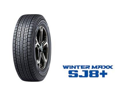 住友ゴム SUV用スタッドレス「WINTER MAXX SJ8+」発表