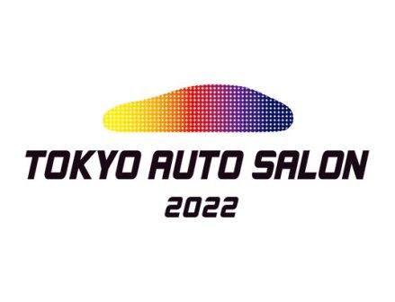 「東京オートサロン」2年ぶりのリアル開催へ