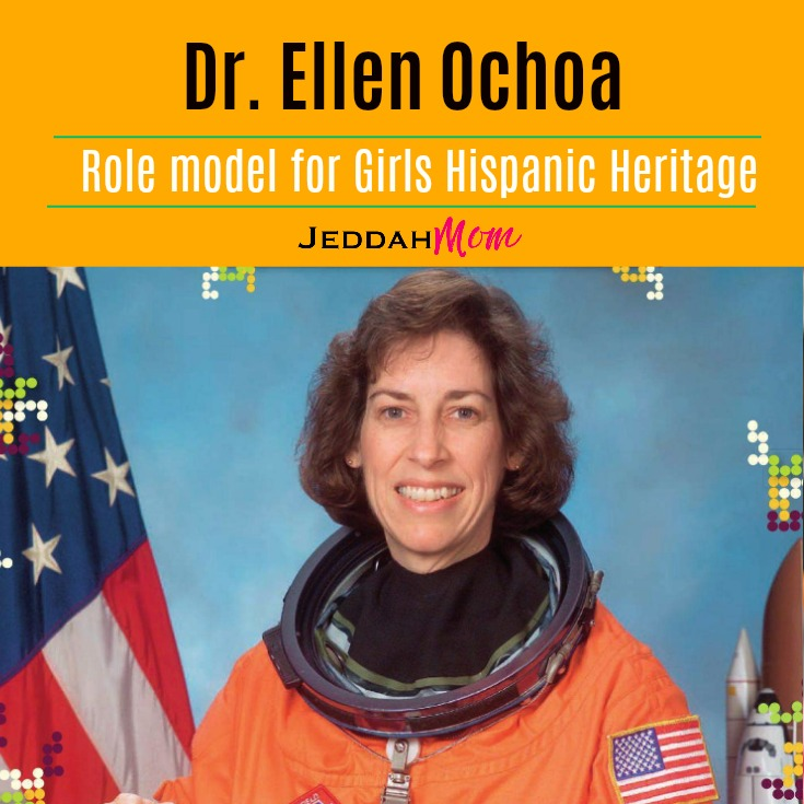 ellen ochoa hispanic heritage role model for girls book biography