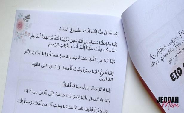 Printable Ramadan planner with Dua
