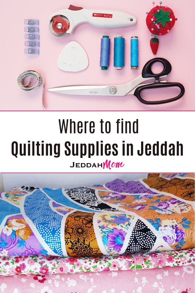Quilting supplies in Jeddah JeddahMom
