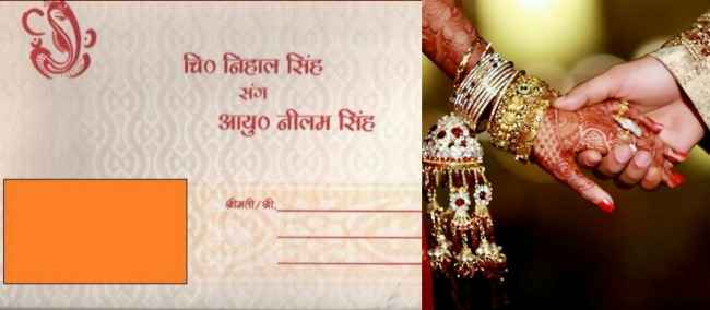 the hidden meaning of these words in indian wedding card