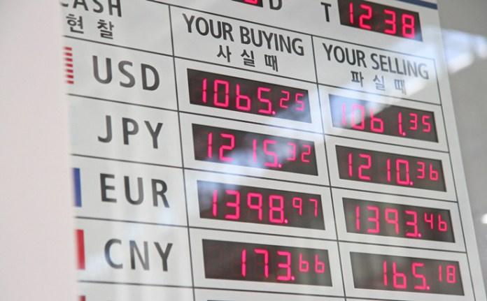 คำศัพท์ภาษาจีน : ธนาคาร Bank 银行 은행 銀行 PART 1