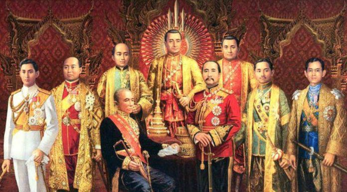 Kings Of Chakri Dynasty In Thailand