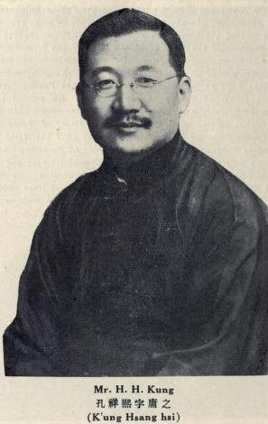 Kong_Xiangxi
