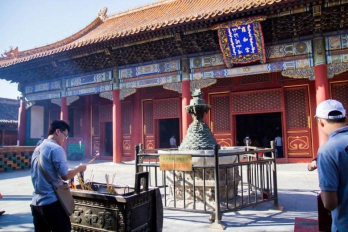 วัดลามะ Lama Temple 雍和宫 Yonghe Gong ยงเหอกง