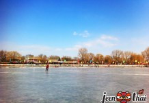 ไอซ์สเก็ตที่โฮ่วไห่ ปักกิ่ง 北京什刹海冰场