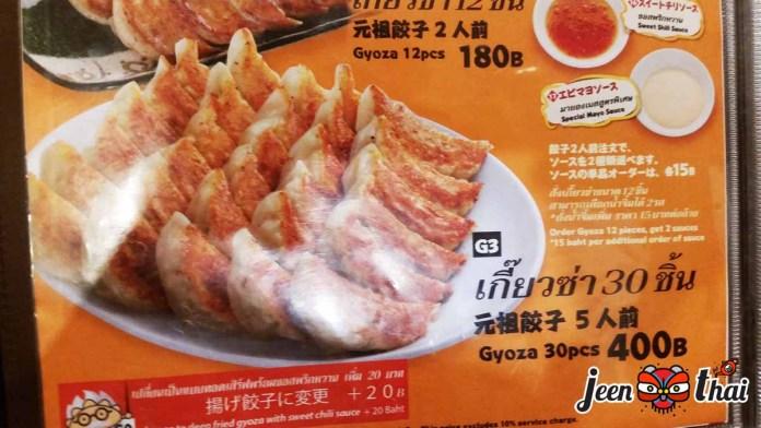 รีวิวร้านเกี๊ยวซ่า OSAKA OHSHO โอซาก้า โอโช สีลม