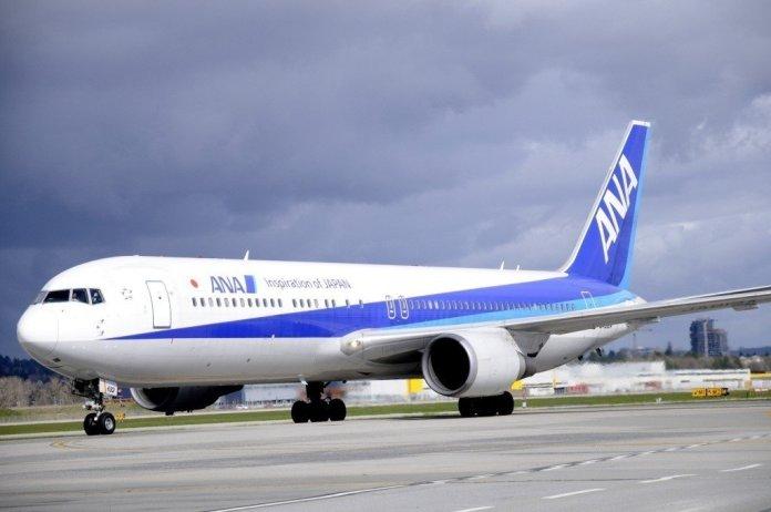 คำศัพท์ภาษาจีน สายการบิน 航空公司 Airline