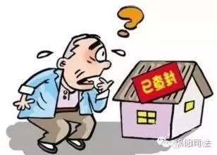 กฎหมายภาษาจีน Law 法律 PART.2