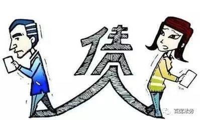กฎหมายภาษาจีน