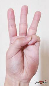 สัญญาณมือแบบจีน