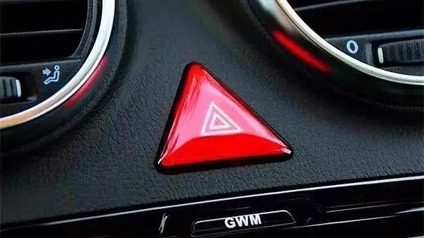 อุปกรณ์รถยนต์ภาษาจีน