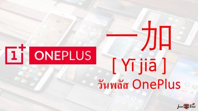 คำศัพท์ภาษาจีน เกี่ยวกับแบรนด์โทรศัพท์มือถือ