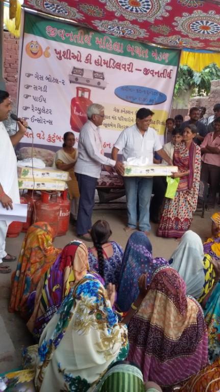 Khusiyon Ki Home Delivery 2
