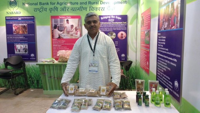 AAG stall in Agri-Asia 2016.