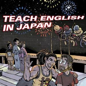 TEIJ-vol3 cover thumbnail