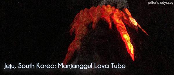 Jeju Do South Korea The Manjanggul Lava Tube Jeffer S Odyssey