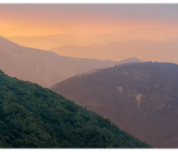 Camino Cielo Photo