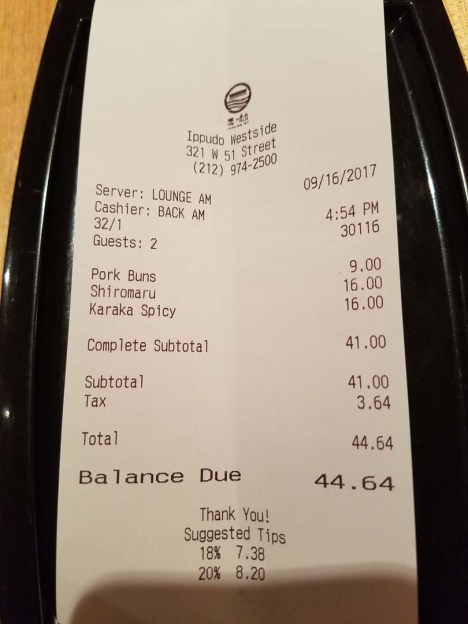 2017-09-16 16.58.40