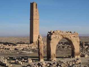 The archway and observation tower in Harran
