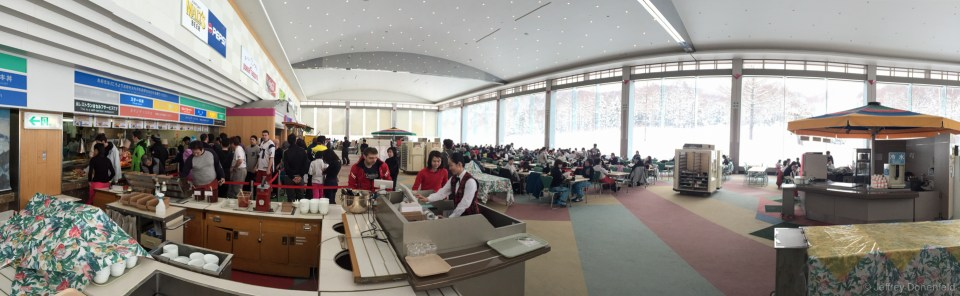 One of the huge mid-mountain dining halls.
