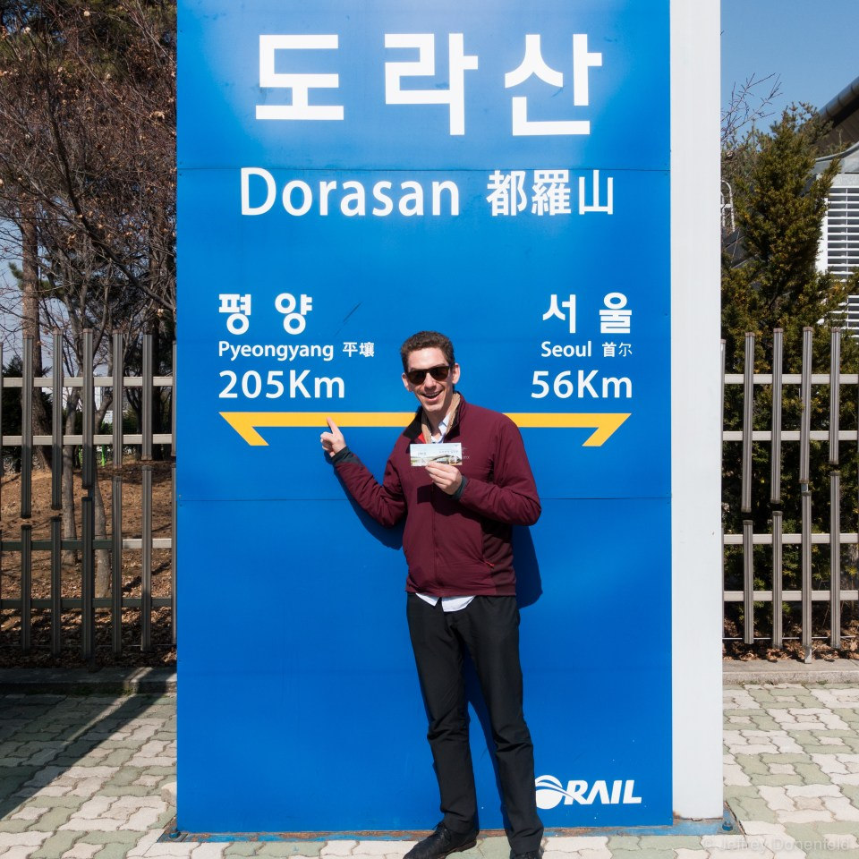 Visiting the Dorsan train station, the southern link of the railway connecting North Korea and South Korea. The link is currently closed, but the train station is open to tourists.