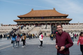 "Finally, I made it inside the Forbidden City! I remember watching the film ""The Last Emperor"" in middle school, and seeing shots of this space. (as well as learning about it in history class) Cool to finally be there."