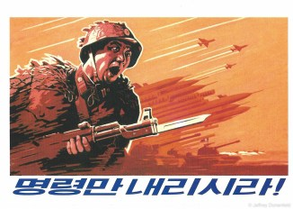 2015-04-12 DPRK - scan0003- Donenfeld - 4096wm