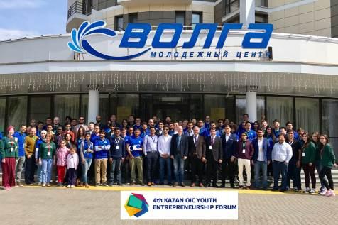 4th-Kazan-OIC-Youth-Entrepreneurship-Forum-Group-Photo