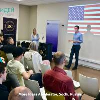 How to move your startup to the USA and get accepted by a top US startup accelerator...
