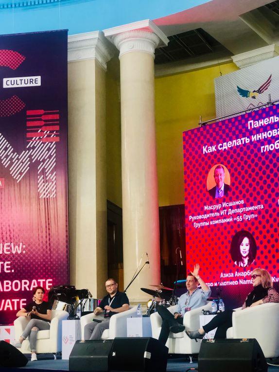 Jeffrey Donenfeld Entrepreneurship Panel GoViral Kazakhstan - 1