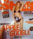 stuffbloodymagazine