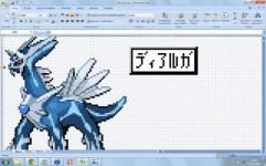 Dialga-Excel-275058407