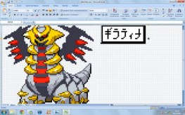 Giratina-Excel-274068246