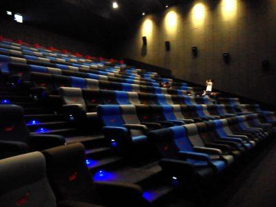 Bagian dalam CGV D Mall Lainnya | Foto: kompasiana.com