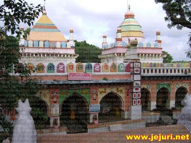 mangsuli khandoba temple