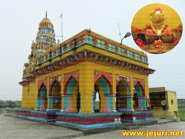 naldurga khandoba temple