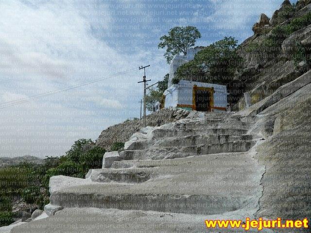 nainiki - malleshwar temple