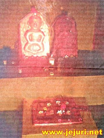 dhamni old khandoba
