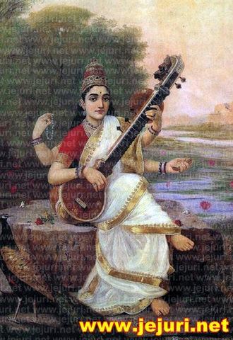 saraswathi - enai