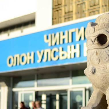 Aéroport d'Ulan Bator