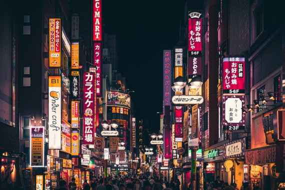 Japanuary