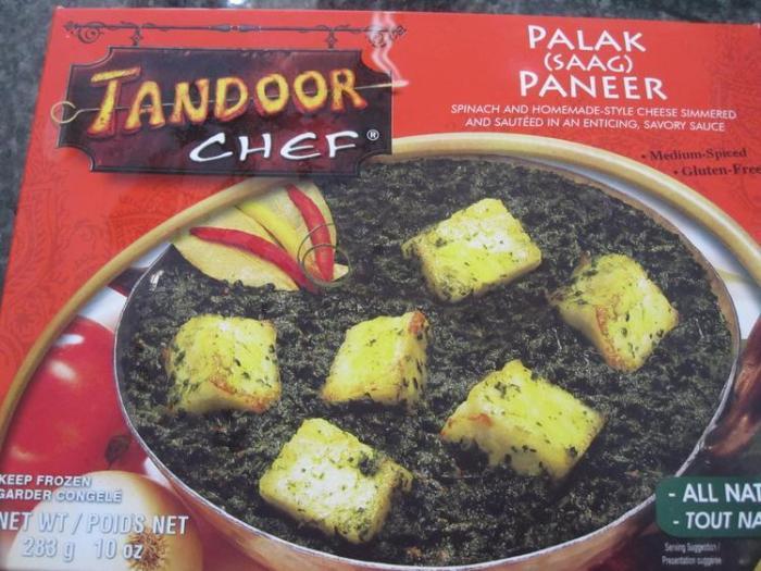 chef tandoor 003